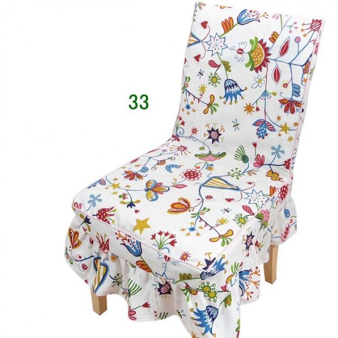 Fun Paradise Chair Cover