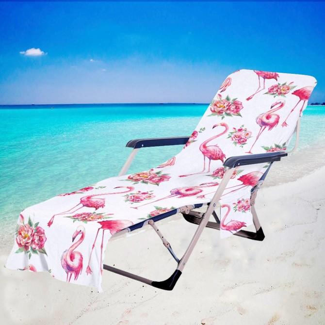 Fashion Flamingo Beach Chair Chaise Chair Patio Chair Cover