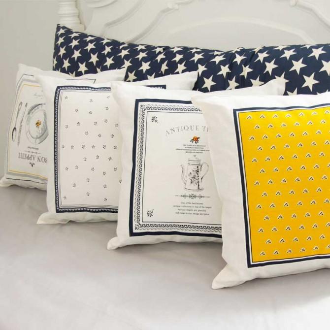 Paris Breakfast Cushion Cover Set