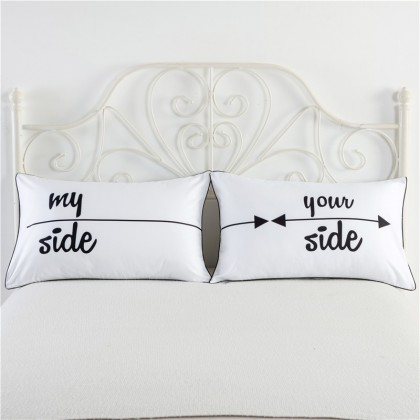 My Side Your Side Pillowcase (1 pair)