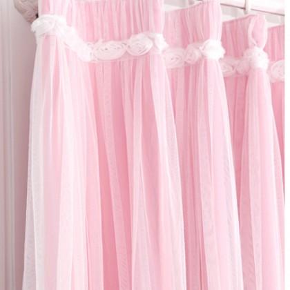 Simply Elegant Pink Blackout Panel