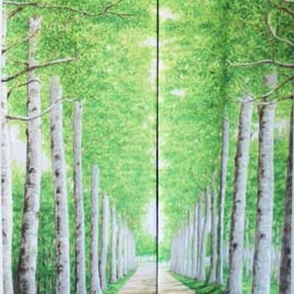 Green Trees Door Curtain