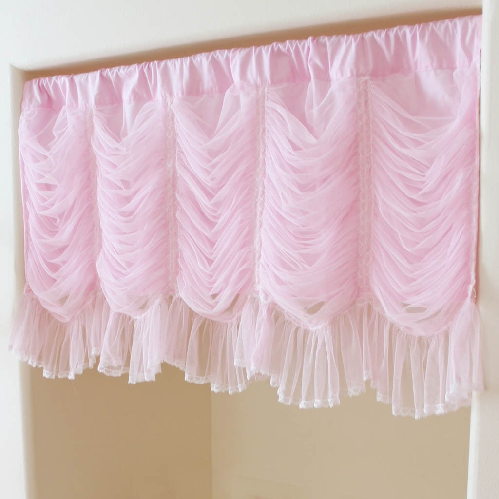 Amazing Ruched Curtain