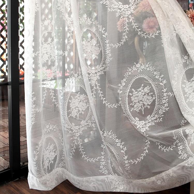 White Ruffle Curtain